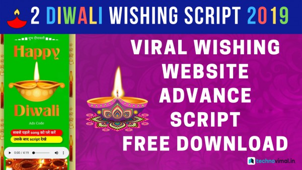 Diwali Viral WhatsApp Script Free Download Kare (Event Blogging)