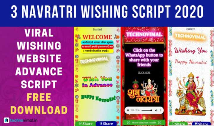 Navratri Wishing Script 2020 Free Download for Blogger