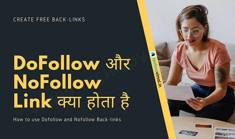 DoFollow और NoFollow Link क्या होता है – What is Dofollow and Nofollow Hindi me