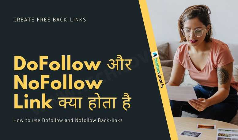 What is Nofollow and Dofollow