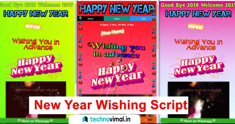 Happy New Year 2020 Wishing Viral Script Free Download for Blogger and Website