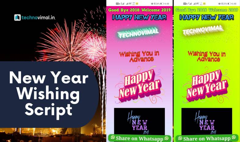 Happy New Year Wishing Script