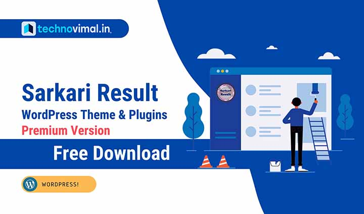 Sarkari Result WordPress Theme