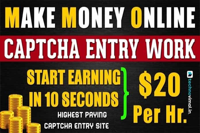 Captcha Entry Jobs Sites