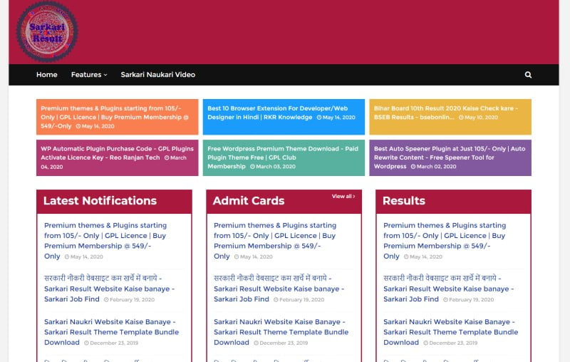 Sarkari Result Theme for Blogger Free Download