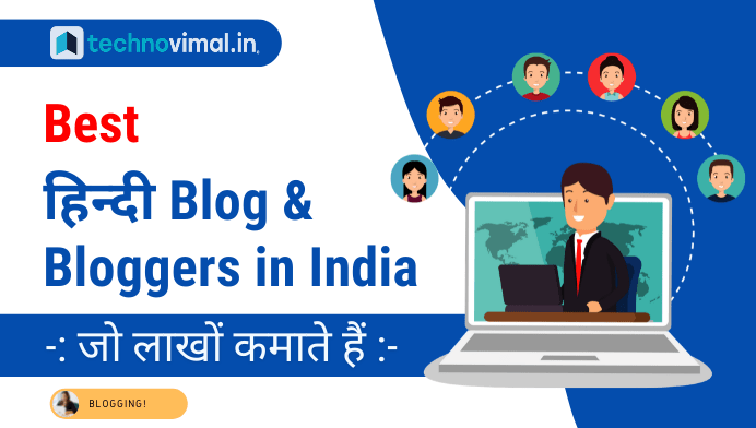 Best Hindi Blogs in India List